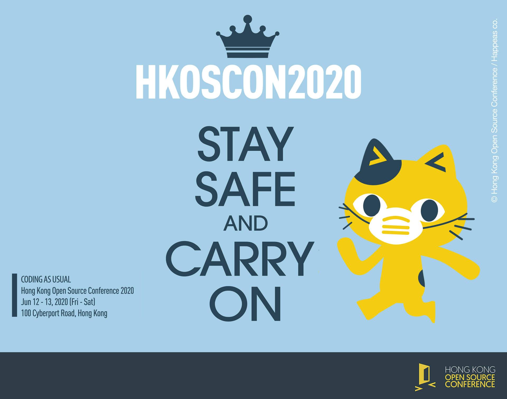 HKOSCon 2020